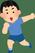 seki-tomaranai-youjitaisyo