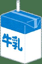 gyakuryuseisyokudouen-gyunyu
