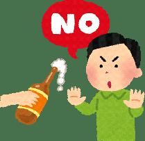 gyakuryuseisyokudouen-syokuji