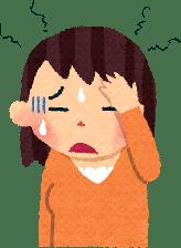 gyakuryuseisyokudouen-syoujyou-check