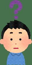 gyakuryuseisyokudouen-syoujyou-nasi