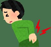 sekicyukankyousakusyou-syujyutu-itami