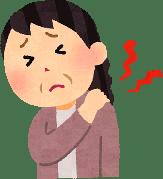 sinkinkousoku-zencyou-itami