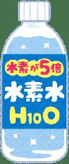 sinkinsoukoku-yobou-suibunhokyu