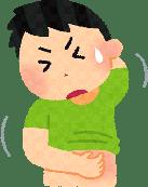 fusin-syoujyou-taisyo