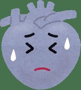 manseisinfuzen-genin