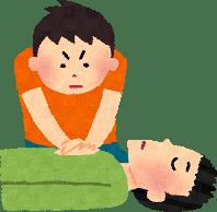 manseisinfuzen-kyuseidouaku