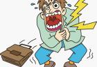 うっ血性心不全の症状は?原因や診断・治療・予後・余命は?