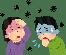 influenza-gappeisyou