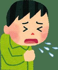 influenza-haien