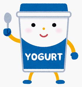 過食嘔吐で底におすすめの食材は?パンやアイス・ヨーグルト?
