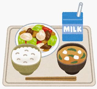 骨粗鬆症の食事【カルシウムやビタミンD・K?献立は?】