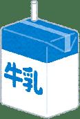 kotusosyou-gyunyu