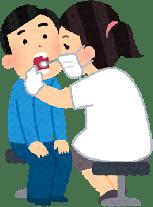 mycoplasmahaien-tokucyou