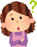carinii-haien-rheumatism