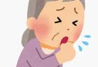 カリニ肺炎の症状や検査・診断・治療法は?予後・予防法は?