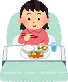 haien-tiryou-syokuji