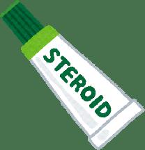 kansitusei-haien-steroid