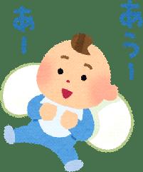 sissin-nyuji-syoujyou