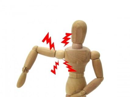 繊維筋痛症の症状や原因・診断基準や治療法【完治する?】