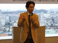 自己発見まつり 東睦広先生 20090228