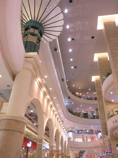 Inside Terminal 21