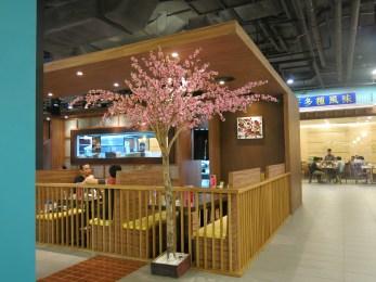 A Japanese restaurant at Terminal 21, Bangkok, Thailand