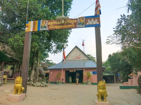 Wat Keo Sekhakirisvara