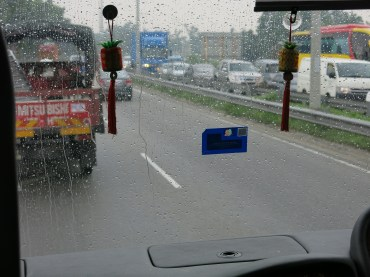 Raining along the way to KL sentral