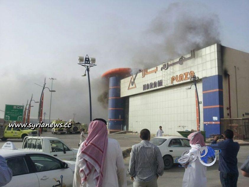 Haram Plaza