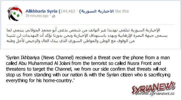 Alikhbaria Syria Receives a Threat Call