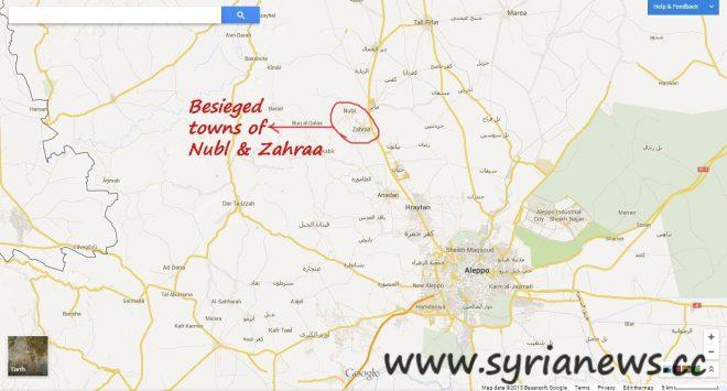 Northern Aleppo