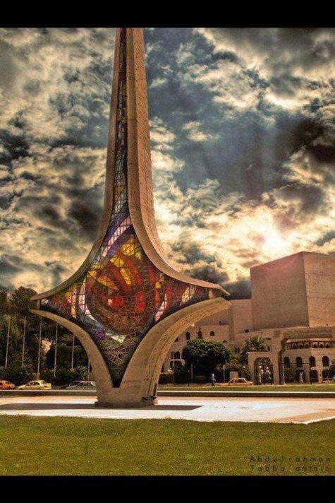 Omayyad Sword