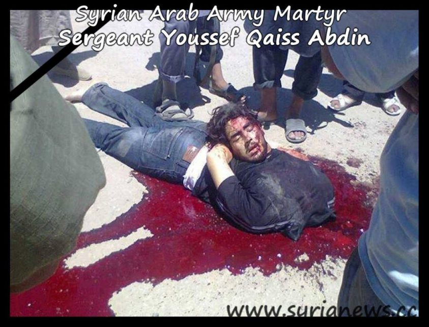 SAA Martyr Sergeant Youssef Qais Abdin Beheaded