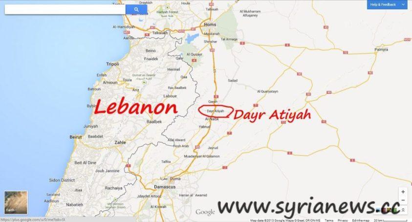 Dayr Atiyah