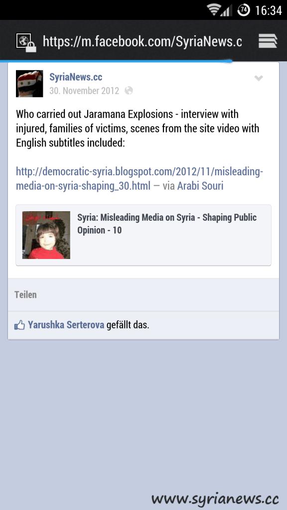 Syria: Car Bomb Attack in Jaramana near Damascus 2012