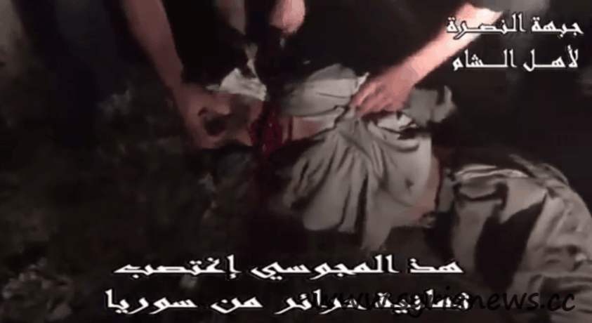 Beheading in Syria