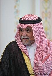 Bandar bin Sultan. Photo: president.kremlin.ru