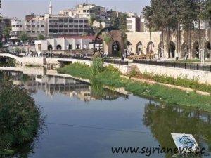 Syria, Hama