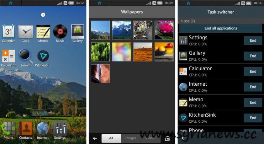 Samsung / Intel: Tizen OS Screenshots
