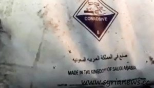 Chemicals in Syria. Made in Saudi Arabia.