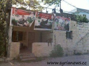 A humble Syrian house that presented 3 of its men to defend their homeland from Obama thugs
