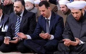 "Syria""s Assad perform Eid Prayers"