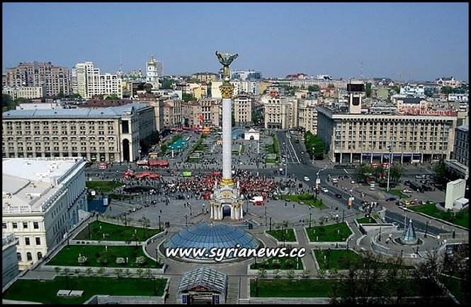Kiev - Ukraine - Russia