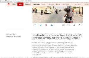 Israel main buyer of oil stolen by takfiri
