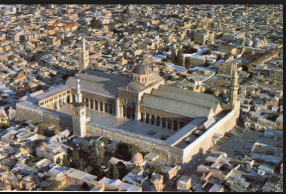 Grand Umayyad Mosque