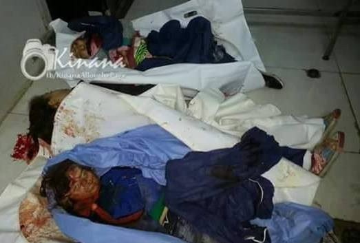 aleppo child martyr (2)