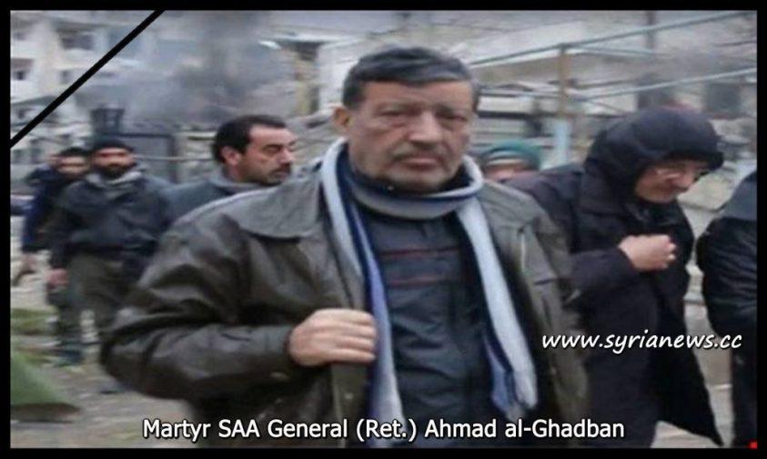 SAA Martyer General (Ret.) Ahmad al-Ghadban assassinated by terrorists during meetings to resolve terrorist water war crimes in Wadi Barada.