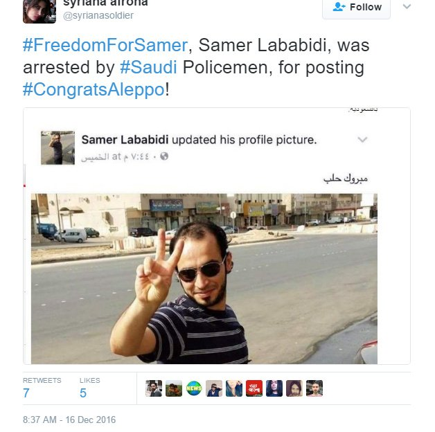 image-samer-lababidi-syrian-worker-arrested-saudi-police-aleppo