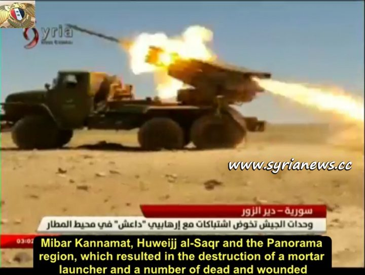 image-SAA Attacking ISIS Positions in Der Ezzor